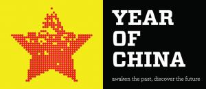 Year of China